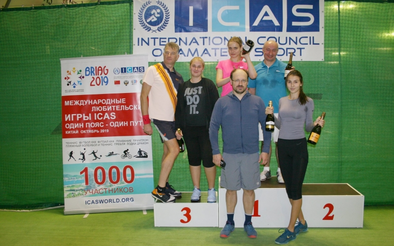 icas tennis