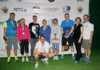 Cup 19. 01-05-2016 Mixed