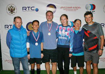 Cup 39 Мужской и женский одиночный разряд 17.09.2016