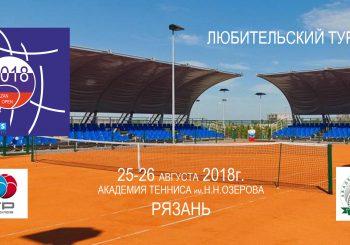 Banner Tennisrus Ryazan  site